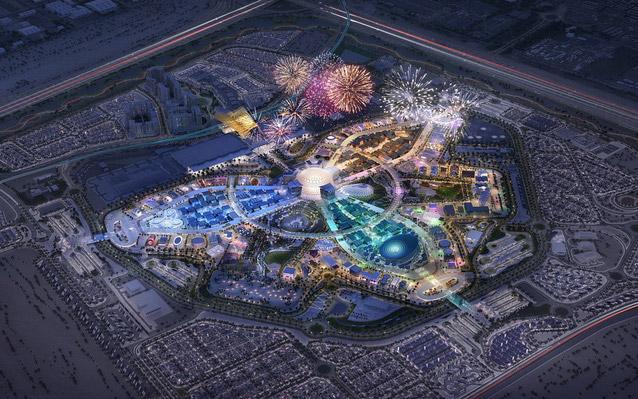 Triển lãm Thế giới EXPO 2020 Dubai giới thiệu phim Việt Nam